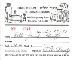 Bikur Cholim of Crown Heights (Brooklyn, NY) - Contribution Receipt (no. 4244), 1993