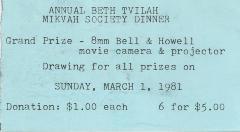 Raffle Ticket for Annual Beth Tvilah Mikvah Society Dinner (Cincinnati, OH), 1981