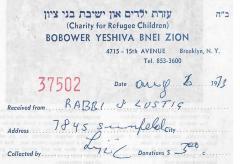 Bobower Yeshiva Bnei Zion (Brooklyn, NY) - Contribution Receipt (no. 37502), 1973