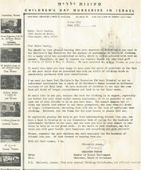 Children's Day Nurseries in Israel (Jerusalem, Israel) - Letter re: Contribution Made, 1972