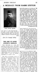 Rosh Hashanah (Jewish New Year) Message from Rabbi Betzalel Epstein - 1928, 1929 & 1930