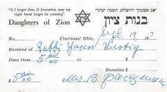 Daughters of Zion (Cincinnati, OH)  - Contribution Receipt, 1970