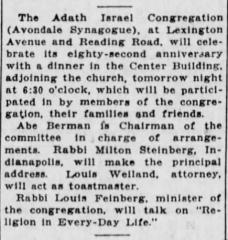 Article Regarding 82nd Anniversary Dinner by Adath Israel Congregation (Cincinnati, Ohio) - 1928