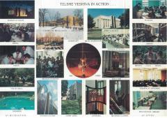 Telshe Yeshiva (Ohio) Donor Brochure