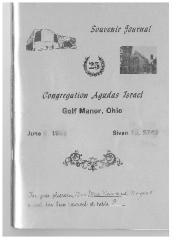 Golf Manor Synagogue, Congregation Agudas Israel - Souvenir Journal - 1982