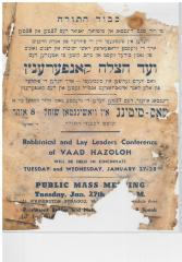 Notice of Vaad Hatzalah Conference to be held in Cincinnati, Ohio - 1942