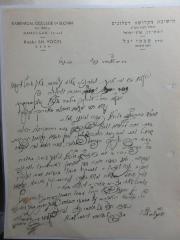 Letter from Rabbi Shabsi Yogel to Rabbi Eliezer Silver