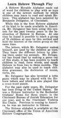 Article Regarding A Hebrew Movable Alphabet Developed by Benjamin Delegator, of Cincinnati