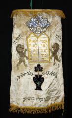 White Velvet Torah Cover from Congregation B'nai Avraham (Cincinnati, OH)