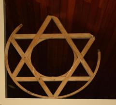 Magen David Window Frame