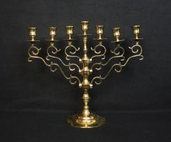 20th Century Menorah awarded to Jacob Rader Marcus