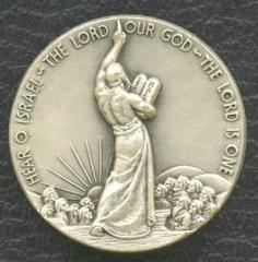 Lion of Israel Peace Medal / Medallion Struck in Honor of the 21st Anniversary of the State of Israel