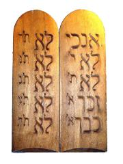 Ark Tablets with Decalogue from the Beth Israel-Shaare Zedek Congregation (Lima, OH)