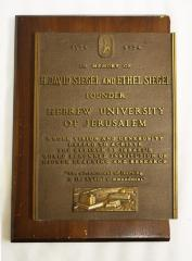 Hebrew University of Jerusalem Founder 1974 Memorial Wall Plaque for H. David Siegel and Ethel Siegel