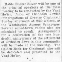 Articles Regarding Dedication of Pinkas Hazahav (The Golden Ledger) of Cincinnati's Orthodox Community