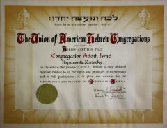 The Union of American Hebrew Congregations Membership Certificate, 1960