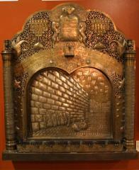 1940's Damascene Hanukkah Lamp