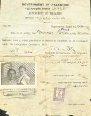 Palestine Immigration Document