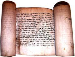 20th Century Purim Megillah