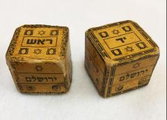Boxes used as Protection for Tefillin