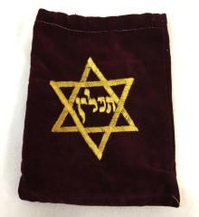 Tefillin Storage Pouch from Golf Manor Synagogue