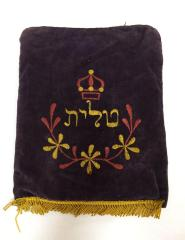 Purple Tefillin Storage Pouch from Golf Manor Synagogue