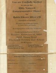Invitation from 20th Yahrzeit Dinner for Rabbi Eleizer Silver at Torah Umesorah's Teacher's Retreat in 1988