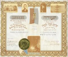 Certificate of Appreciation from Yeshiva Chochmei Lublin to Rabbi Eliezer Silver