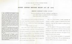 Text of Soviet Jewish Relief Act of 1972