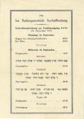 Yom Kippur Program from the Aschaffenburg Synagogue, 1937