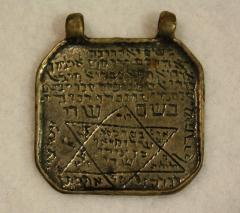 19th Century Persian Jewish Amulets for Protection