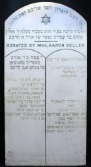 North Avondale Synagogue (Cincinnati, Ohio) Marble Memorial Plaque