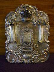 Torah Breastplate found in Congregation Anshei Sfard's (Louisville, KY) Levitch Chapel at the Dutchman's Lane Location