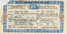 O.K. Shopping Checks for Israel (Issued by Overseas Distributors Exchange, Inc.) - Belonging to Rabbi Eliezer Silver
