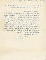 1963 Letter from Chaim Rosenberg to Rabbi Eliezer Silver asking a Question Relating to the Commandment of Circumcision of a Baby Boy