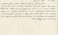 Letter written in 1954 by Rabbi Eliezer Silver to a Friend of his son-in-law, R. M. Yudekowsy regarding R. Shlomo Rottenberg
