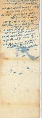 Handwritten letter by Rabbi Eliezer Silver