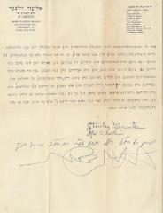 Agreement Written by Rabbi Eliezer Silver in 1942 Between Two Parties to Stop Their Personal Fight