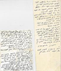 Handwritten letter by Rabbi Eliezer Silver (Untranslated)