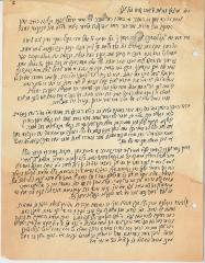 Handwritten letter by Rabbi Eliezer