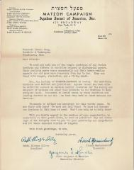 Agudath Israel of America Matzoh Campaign Fund Raising Appeal Letter from February 1941