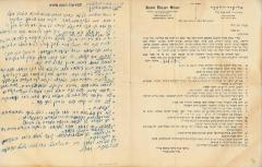 Handwritten note on the back of typed letter from Rabbi Eliezer Silver (untranslated)