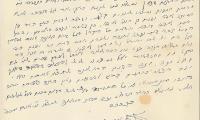 Letter written from Rabbi Eliezer Silver in 1966 to the Rabbinate of the regional Beth Din of Haifa, Israel regarding a divorce/get