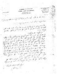 Untranslated Letter from Rabbi Leib Potashnik