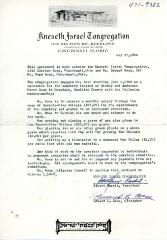 Certificate of Ownership for The Cemetery of the Kneseth Israel Congregation for Sam Shapiro,  January 10, 1964