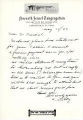 Letter from Kneseth Israel to Dr. Frankel concerning a statement of his father's, May 15, 1963