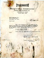 Dated August 20, 1948,  letter to Mills Monument Co. from Kneseth Israel Congregation Cemetery concerning the increase in price of monuments in the cemetery