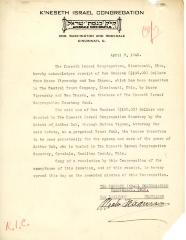 Letter from Kneseth Israel Cemetery acknowledging a donation, April 3, 1940