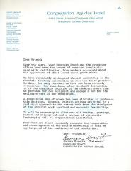 Letter from Agudas Israel Congregation to Kneseth Israel concerning the appearance of gravesites