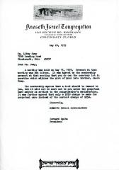 Letter from Kneseth Israel Cemetery concerning prices of memorial tablets and perpetual care,  July 31, 1964